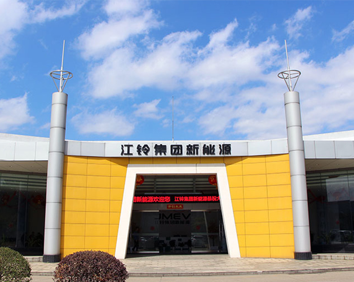 江鈴新能源汽車
